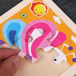 Image 4 - מכירה לוהטת קטן גודל עץ קריקטורה בעלי חיים פאזל למידה מוקדמת חינוכיים ילדות קוגניטיבית פאזלים לילדים מתנה
