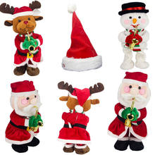 Christmas Battery Electric Christmas figurine Toy Cartoon Operated Santa Hat Snowman Sing Toys Reindeer Electric Christmas Toys(China)