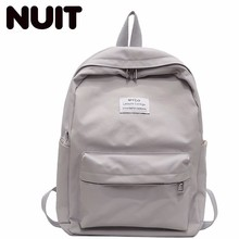Woman Nylon Backpack Bag College Students Fashion Travelling Bags Casual Both Shoulders High Quality