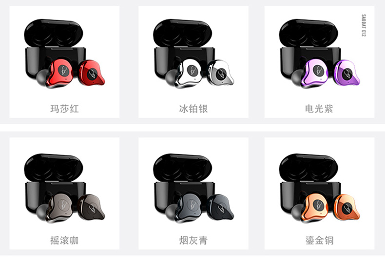 Sabbat E12 Pro TWS sans fil Bluetooth écouteur HIFI moniteur bruit dans l'oreille Sport casque sans fil chargeur boîte PKX12 livraison gratuite - 5