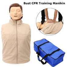 70x22x34 см Обхват груди: тренировочный манекен CPR Профессиональный сестринского Подготовки манекена медицинская модель человека тренировка скорой помощи новые модели