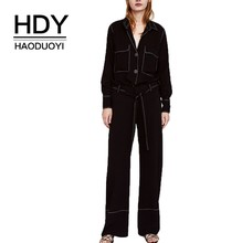 HDY Haoduoyi 2019 Trend new Simple Leisure wind Contrast color Bright line Pocket decoration Loose casual shirt