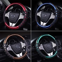 Car 38cm Universal Steering Wheel Cover Leather Steering Wheel Design Fashion Sports Style Car Steering Wheel Cover