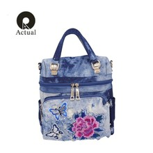 Fashion women multifunction backpack washed denim backpack school bag for girls teenagers flower embroidery large travel female