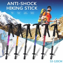 Foldable Walking Stick Hiking Trekking Trail Ultralight 4-section Adjustable Canes Aluminum Alloy Folding Cane Walking Sticks