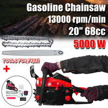 20 Inch 5000w 68cc Gas Gasoline Powered Chainsaw Garden Instrument Wood Pruning Cutting Woodworking Gasoline Chainsaw Refit Kit(China)