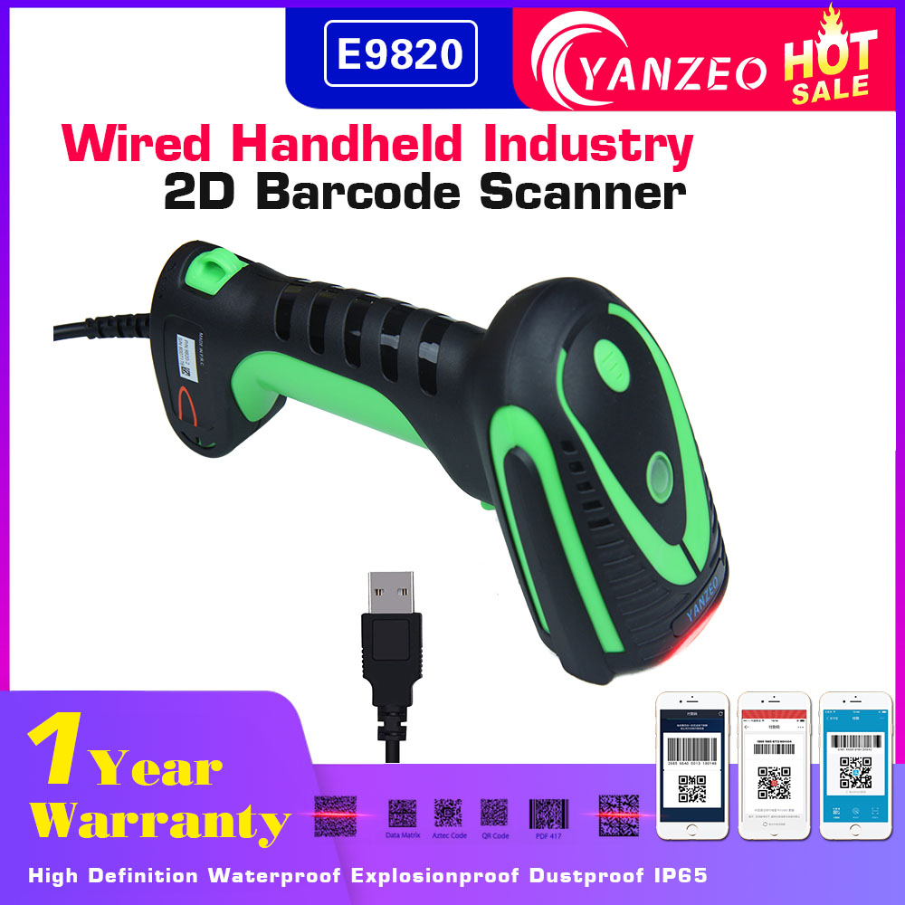 Yanzeo E9820HD IP65 Wired High Definition handheld 2D Waterproof Explosionproof Dustproof Industry Barcode Scanner