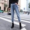 Large Size Women's Denim Jeans