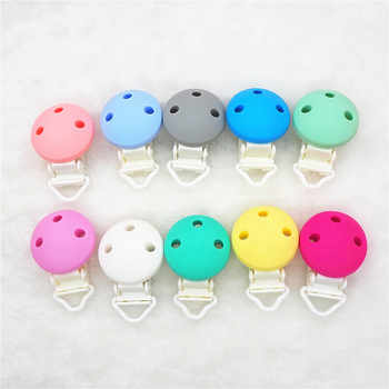Chengkai 50pcs Plastic Silicone Round Teether Clips DIY Baby Pacifier Dummy Soother Teething Nursing Jewelry Sensory Toy Clips - DISCOUNT ITEM  15% OFF All Category