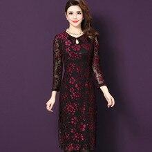 Summer Lace Dress Women Floral Elegant Vintage Vestido Long Sleeve O-neck Casual Patchwork Bodycon Party Dresses Plus Size 5XL цены