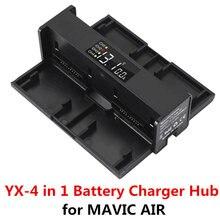 4 в 1 портативный Дрон батарея зарядное устройство конвертер батарея зарядка концентратор Смарт зарядное устройство для DJI Mavic Air Drone аксессуары