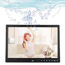 "13 ""Digital Photo Frame HD Multi - ฟังก์ชั่น Motion Detection (China)"