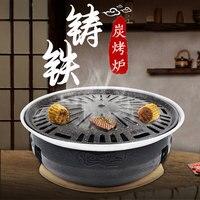 Корейский сверхмощный чугунный угольный печь для барбекю старомодный барбекю плита японский домашний гриль сковорода для жареного мяса