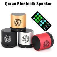 Wireless Bluetooth Speaker Quran Koran Reciter Muslim Support TF FM Mp3 Quran Translation Portable Speaker With Remote Control