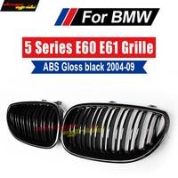E60 Grille ABS 2 Slat Gloss Black Front Kidney Grille Car Styling For BMW Grilles E60 E61 520i 523i 525i 530i 535i 540i 2004 09