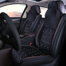 цена на TO YOUR TASTE auto accessories new female girl car seat covers cushion for Alfa Romeo Bentley Arnage Flying Spur GT Boxster warm