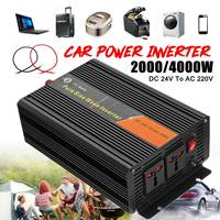 2000/4000W DC 24V To AC 220V Car Pure Sine Wave Power Inverter Charger Converter CE/RoHS Certification Voltage Transformer