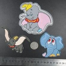 PGY слон Дамбо мультфильм железа на патчи Одежда diy вышитые значки швейная аппликация Лоскутные наклейки
