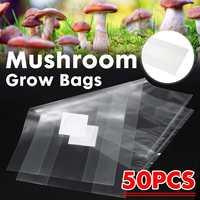 Newest 50Pcs 200x450mm PVC Mushroom Growing Seedling Bags Nursery Bags Plant Grow Substrate High Temp Pre Sealable Planting Bags