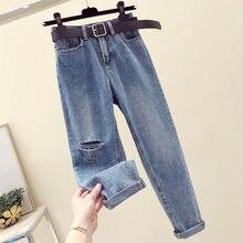 Джинсы для женщин в стиле бойфренд винтажные джинсы с высокой