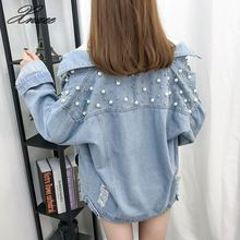 Jeans Jacket Women 2019 Vintage Winter Coat Pearl Beading Ripped Denim Jackets Ladies Oversize Coats stars big fashions women strong sparkling diamonds pearls patchwork denim coats female stage show cool beading jeans jacket coat