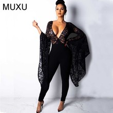 MUXU Sexy Deep V Lace Horn Sleeve bodysuit women rompers womens jumpsuit lace mesh transparent  jumpsuits streetwear
