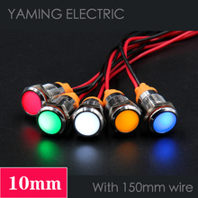 1pc 10mm Waterproof Metal Flat Round Indicator LED Lamp Signal Pilot Light 9-24V 220V Colorful with 150mm wire P37 pro p37