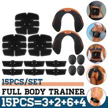 Integrated Abdominal Muscle Simulator Massage Set