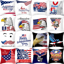 American Independence Day Printed Pillowcase Stars and Stripes Flag Eagle Statue of Liberty Decorative Sofa Car Cushion Cover