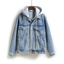 Hooded Jeans Jacket Women Long Sleeve Denim Jackets Casual Loose Single Breasted Pockets Jacket Coat Chaqueta Mujer цена 2017