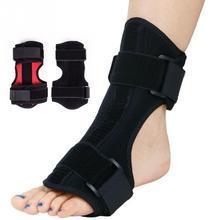 Podeszwowe zapalenie powięzi grzbiet noc i dzień szyna orteza na stopę stabilizator regulowany spadek stóp Orthotic Brace wsparcie ulga w bólu