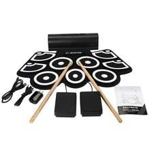 Портативный Электрический барабан набор 9 силиконовых подушек