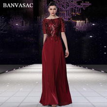 BANVASAC Elegant O Neck Luxury Sequined A Line Long Evening Dresses Illusion Short Sleeve Satin Party Prom Gowns