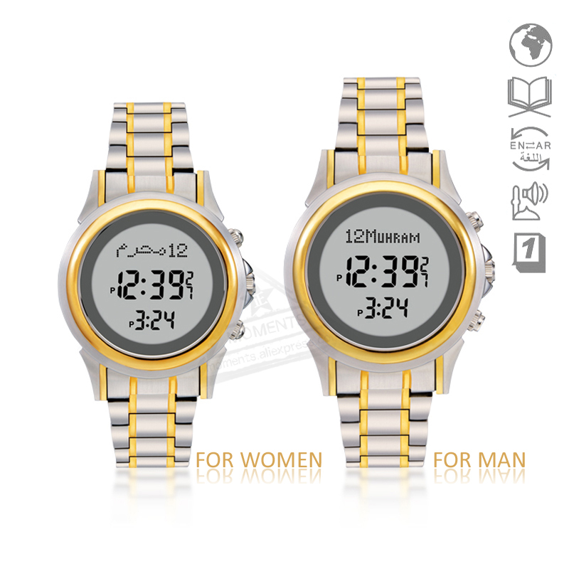 Stainless Steel Waterproof Muslim Lover Watch 27mm For Lady 30mm Man Athan Watch With Quran Bookmark Adhan Clock Leather Box