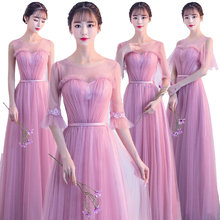 Pink Bridesmaid Long Dress Sweetheart Tulle Pleated Prom Dresses JBridesmaid Gown elegant Net yarn Dresses цены онлайн