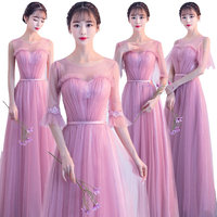 Pink Bridesmaid Long Dress Sweetheart Tulle Pleated Prom Dresses JBridesmaid Gown elegant Net yarn Dresses