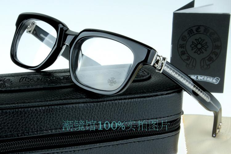 b2cbe37c58b0 Free shipping 2014 Brand Design Glasses frame chromehearts men women ...