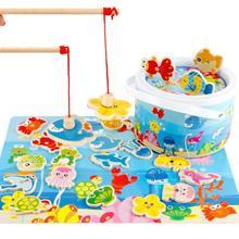 Деревянная детская Магнитная игра рыбалка игрушки детские интеллектуальная головоломка отрезная игрушка обучающая уличная забавная спортивная игрушка подарок на день рождения ребенка