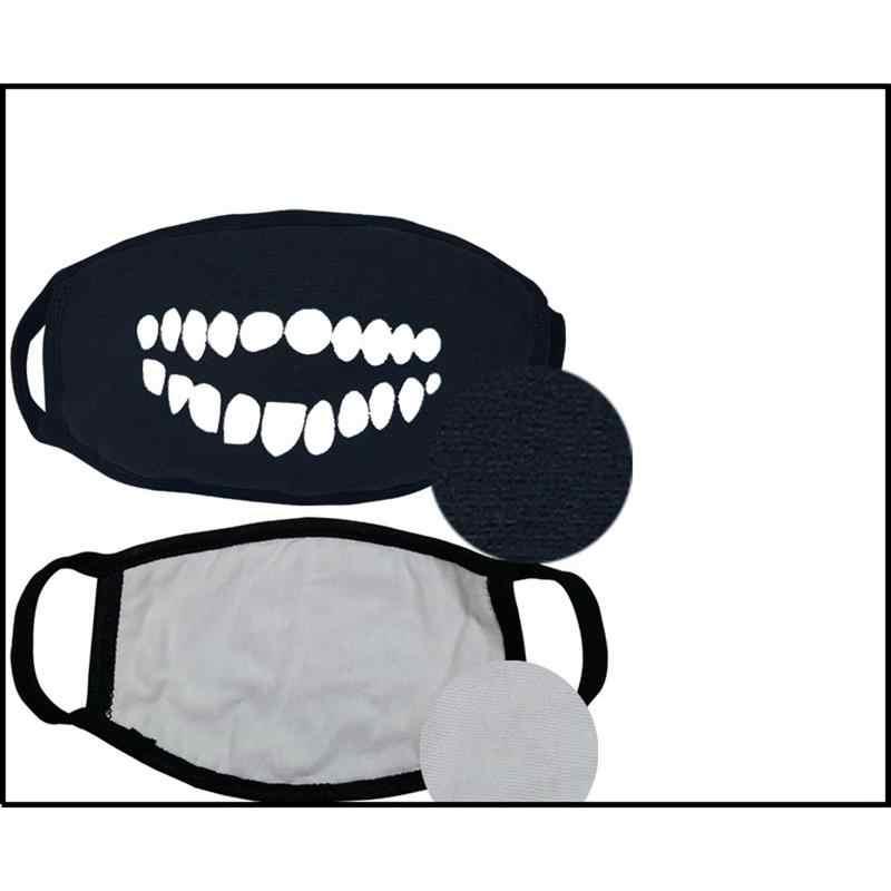 Светящаяся маска Ужас Смешные зубы борода Хэллоуин холодная дышащая хлопковая удобная маска для мужчин и женщин