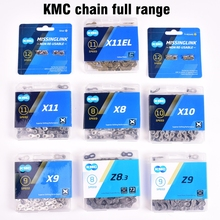 KMC X8 X9 X10 X11 X12 Z9 Z8.3 Bicycle Chain 116L 11 10 9 8 Speed Bicycle Chain With Magic Button for Mountain Bike Bicycle Parts