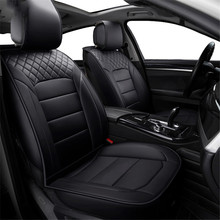 5-Seats Car Seat Cover PU Leather Front & Rear Full Interior Set Easy to install все цены