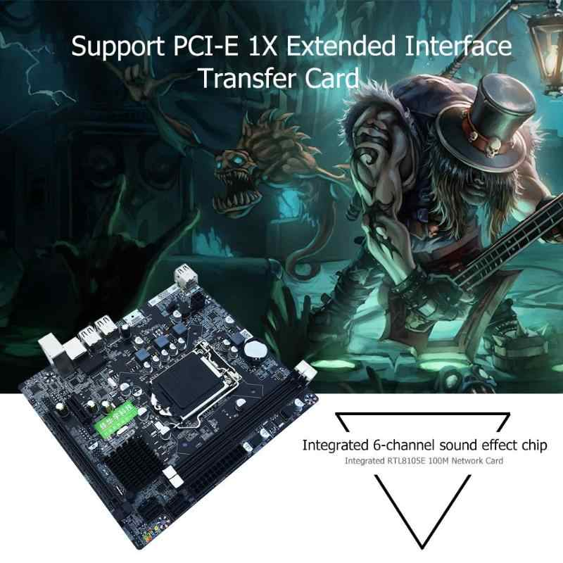 P67 PC LGA1155 Computer Desktop Motherboard DDR3 Mainboard Replaced H61 B75  Intel P67 Double Channel Gaming Mainboard