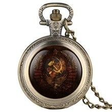 Винтажные эмблемы СССР советские значки серп молот карманные часы ретро Россия армия CCCP коммунизма ожерелье часы цепь для мужчин и женщин