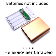 Colorful Hotest Universal USB 4X 18650 Battery Charger DIY Power Bank