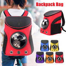Breathable Astronaut Pet Backpack Cat Puppy Carry Bag Travel Bag Fashion Space Capsule Backpack Bag Sscratch-Resistant Sturdy(China)