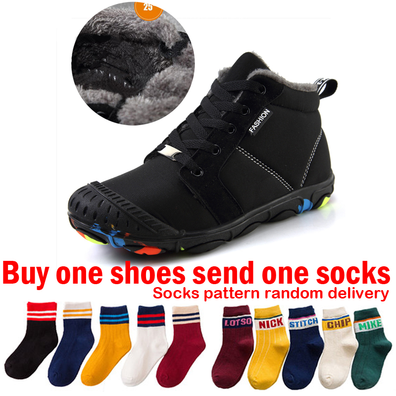 Waterproof Boots Kids Winter Boots For Boys Winter Shoes For Girls Outdoor Hiking Shoes Children Fur Sport Sneaker Boots 31 39