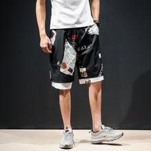 2019 Summer Wear Japanese Fashion Tide Shivering Split Joint False Two Paper Man Fivepence Shorts men