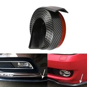 Image 2 - 車ユニバーサルフロントバンパーリップ炭素繊維ゴムスプリッタあごスポイラーサイドスカートゴムアンチスクラッチプロテクターボディキットトリム