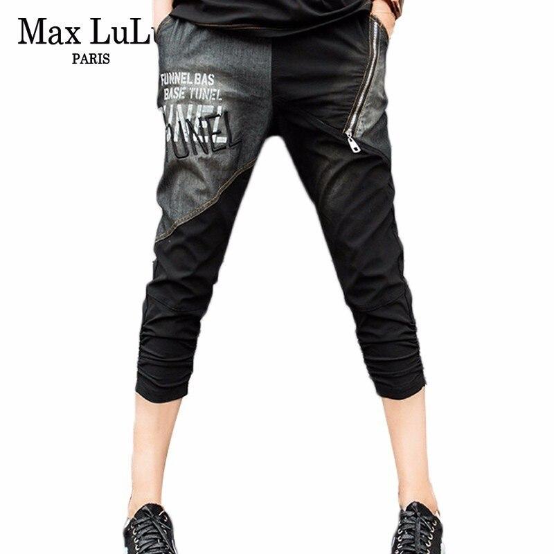 Max LuLu Summer Korean Fashion Ladies Casual Trousers Women 3d Printed Black Denim Jeans Female Embroidery Harem Pants Plus Size