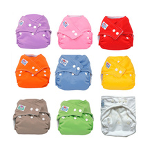 New Baby 9 colors Washable Cloth Babyland Diaper Nappy  YJS Dropship noony babyland street